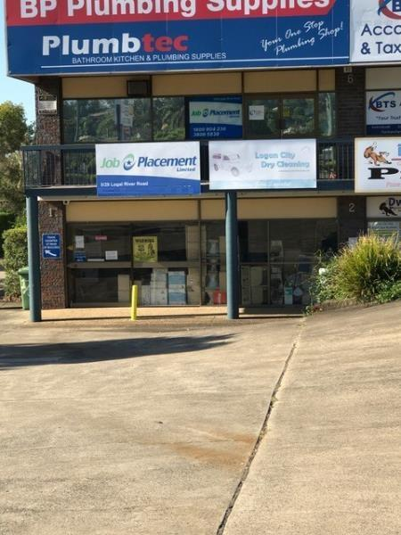 Private Commercial For Sale Unit 5/29 Logan River Road Beenleigh QLD 4207