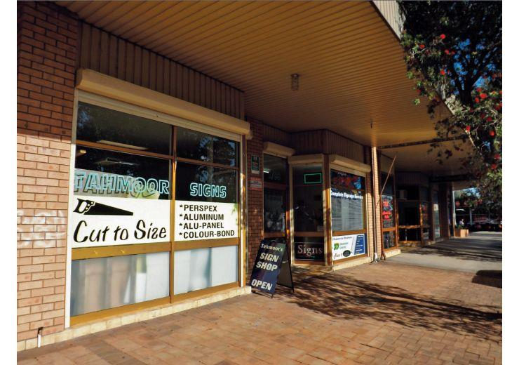 Private Business For Sale Tahmoor 2573 NSW